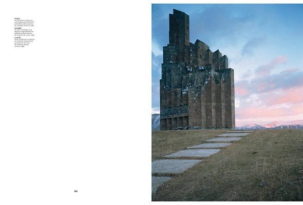 Арт-альбомы недели: 10 книг об утопической архитектуре. Изображение № 19.