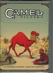 Уроки Camel. Изображение № 2.