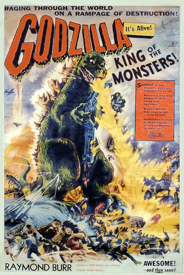 B-Movies: Godzilla! Самый популярный монстр кино. Изображение № 1.