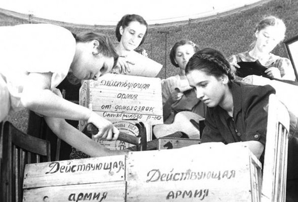 Блокада ленинграда. Изображение № 1.