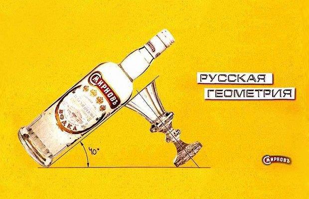 15 призеров «Каннских львов» из России. Изображение № 2.