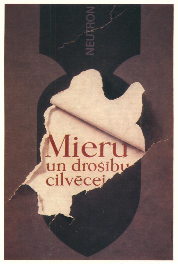 Искусство плаката вРоссии 1884–1991 (1985г, часть 3-я). Изображение № 30.