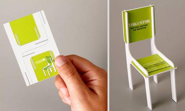 Креативные визитки. Изображение № 9.