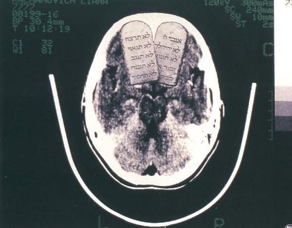 Искусство плаката вРоссии 1884–1991 (1991г, часть 8-ая). Изображение №5.