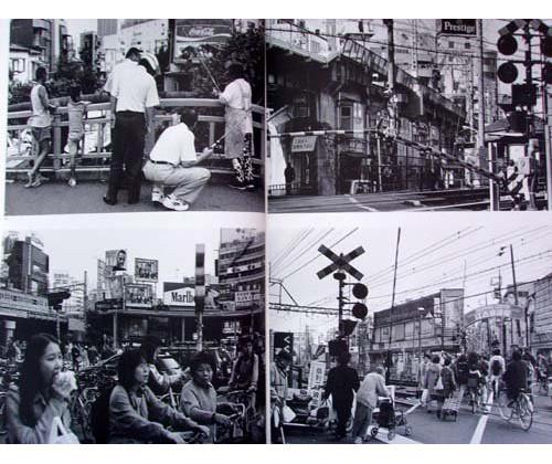 Большой город: Токио и токийцы. Изображение № 79.