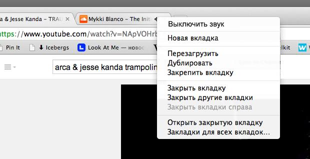 Чему Google может научиться у «ВКонтакте». Изображение № 4.