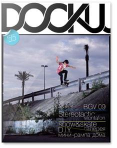 Доски Online Board Magazine 55(1). Изображение № 1.
