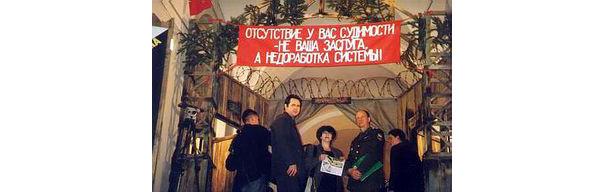Вышел первый номер «Российского тюремного журнала». Изображение № 1.