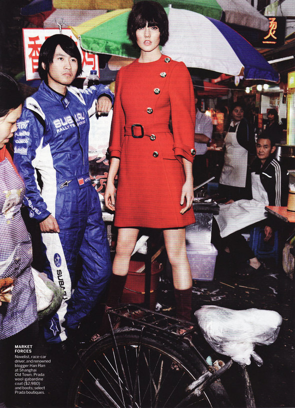Съёмка: Карли Клосс в объективе Марио Тестино. Изображение № 7.
