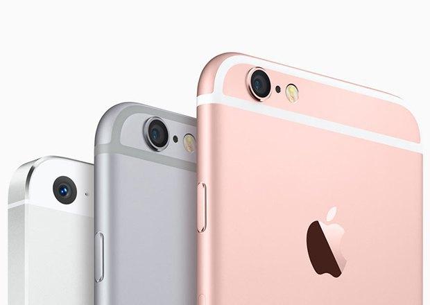 9 главных анонсов  с презентации Apple. Изображение № 1.