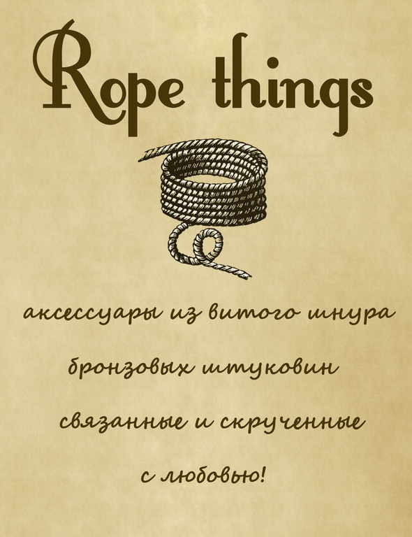 Rope things. Изображение №17.