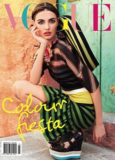 Изображение 3. Весенне-летняя коллекция Prada на обложках и в блогах.. Изображение № 3.