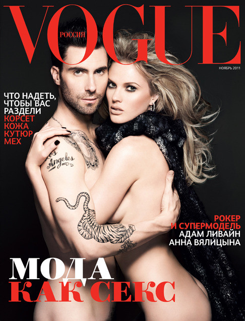 50 последних обложек Vogue. Изображение № 46.