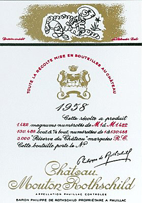 Wine VSART. Изображение № 16.