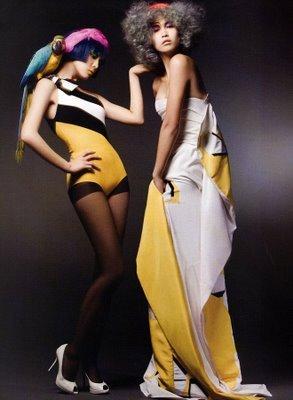 Vogue Korea (april 2008). Изображение № 5.