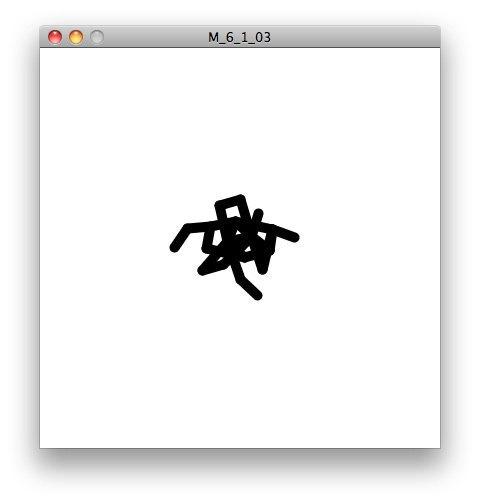 Редизайн: новый логотип сайта Rutracker.org. Изображение № 51.