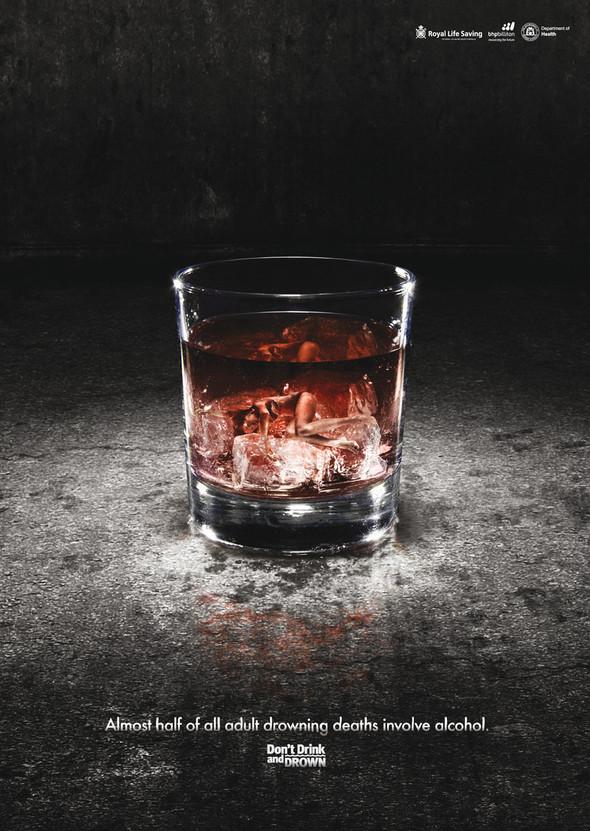 Изображение 2. ЗАВИСИМОСТЬ!!!(алкоголь).. Изображение № 2.