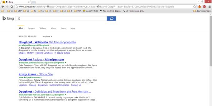 Bing начал искать c помощью эмодзи. Изображение № 6.