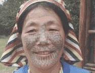 Татухи и наколки. Ч 3. Национальные меньшинства Китая. Изображение № 5.