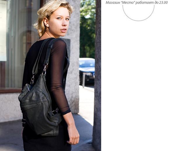 Вещи недели: Света Ногина, фоторедактор Harper's Bazaar. Изображение № 20.