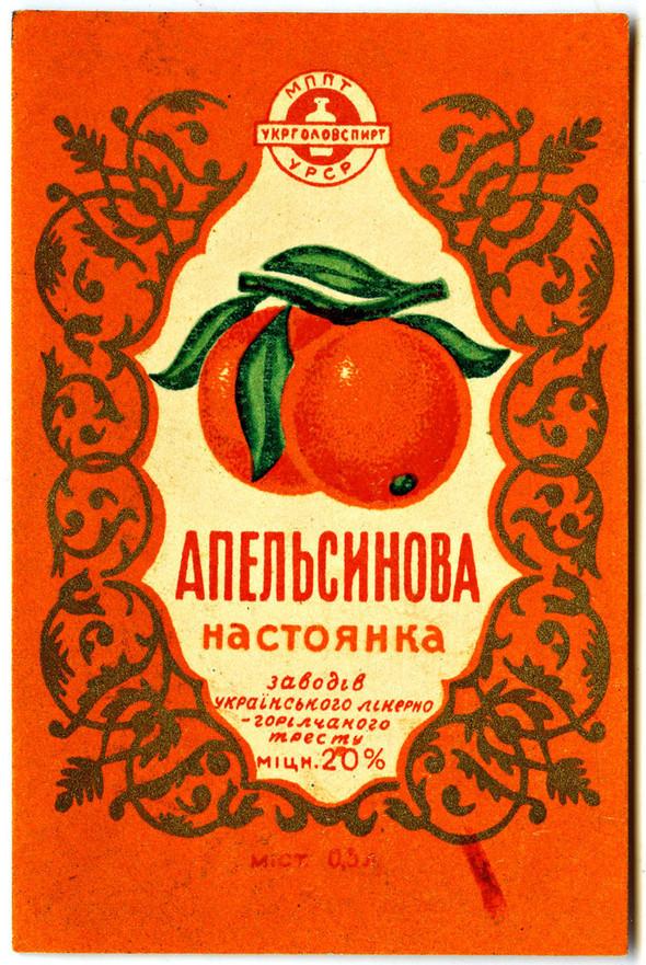 LABEL USSR. Изображение № 54.