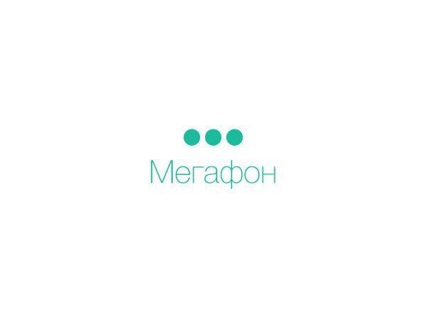 Конкурс редизайна: Новый логотип «Мегафона». Изображение № 13.