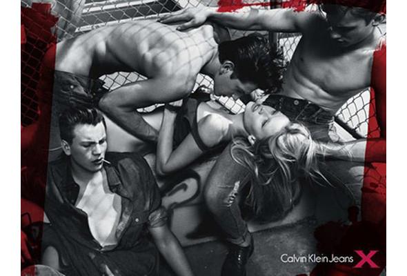 Новости моды: Наталья Водянова, Comme des Garcons и Lady Dior. Изображение № 3.