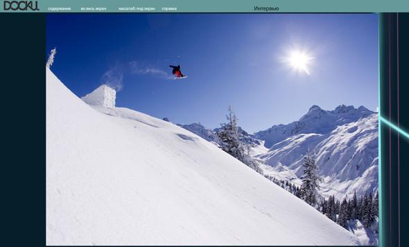 Новый номер журнала Доски Online. Изображение № 4.