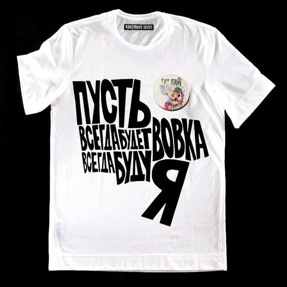 Мужские футболки DENIS SIMACHEV fw'09. Изображение № 7.
