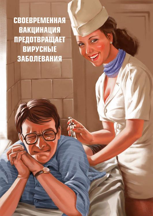 Советский пин-ап. Изображение № 18.