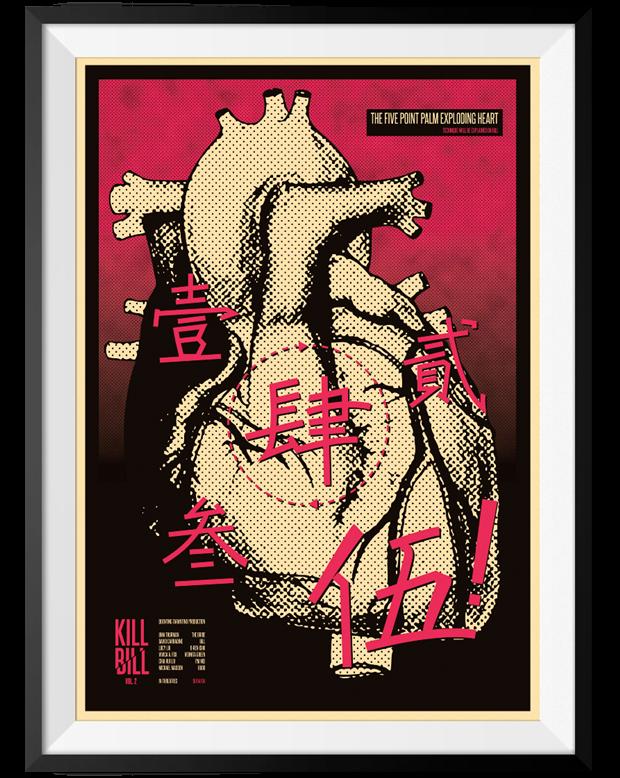 «Взрывающая сердце техника пяти точек — совершенное оружие, чтобы убить Билла» («Убить Билла», 2003). Изображение № 6.