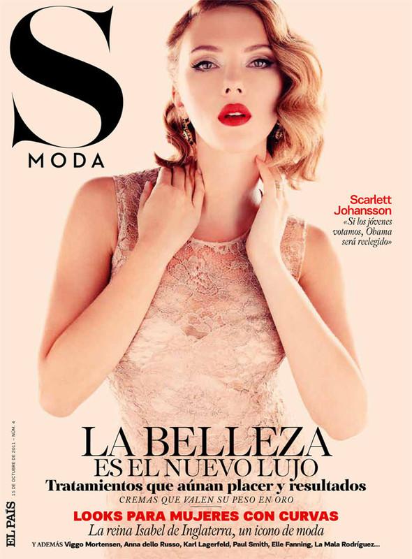 Обложки: Бэмби Нортвуд-Блит для Metal и Скарлетт Йоханссон для S Moda. Изображение № 2.
