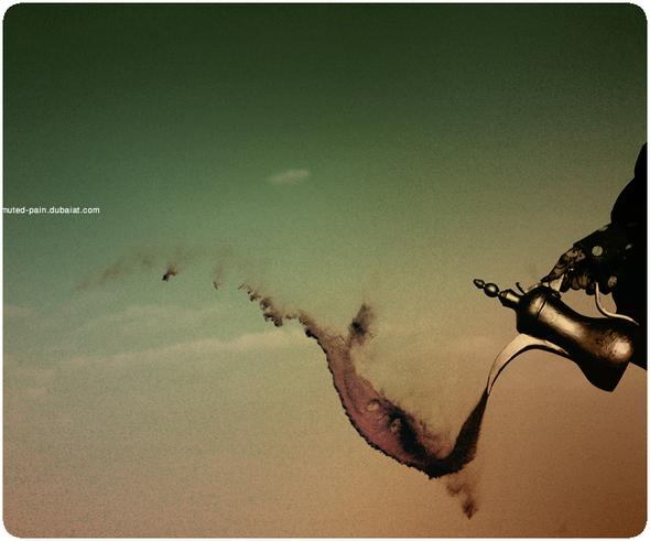 Hend AlAshram. Изображение № 1.