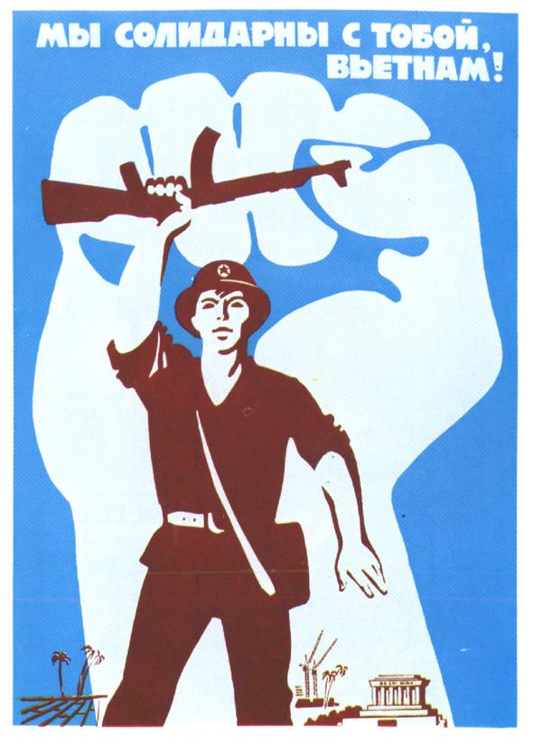 Искусство плаката вРоссии 1884–1991 (1985г, часть1-ая). Изображение № 5.