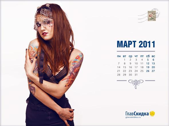 Не такие как у всех. Корпоративные календари 2011 года. Изображение № 3.