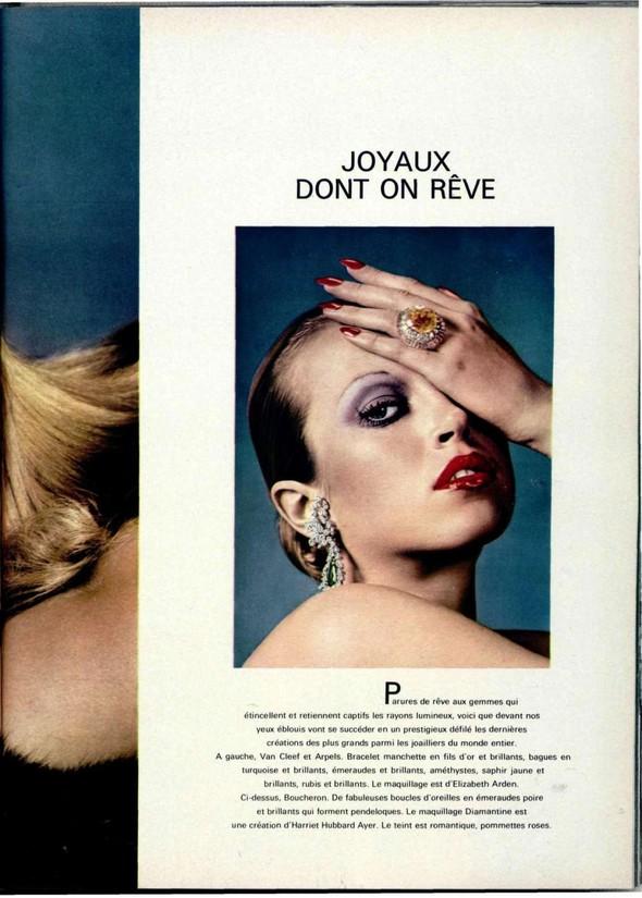 Архивная съёмка: Роланд Бьянчини для L'Officiel, 1972. Изображение № 2.