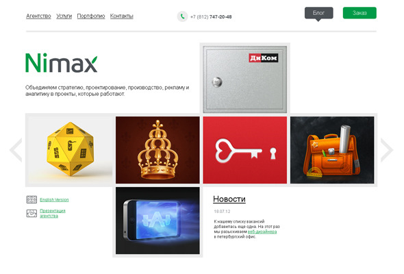 Подборка невероятных сайтов веб-дизайн студий. Изображение № 13.