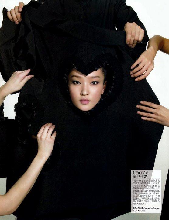 Закадром (China Vogue, Jan09). Изображение № 6.