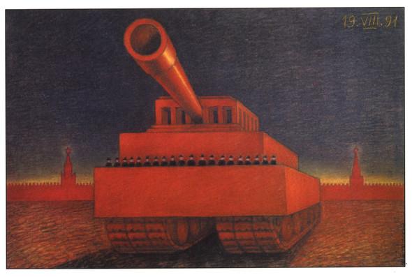 Искусство плаката вРоссии 1884–1991 (1991г, часть10-ая). Изображение № 32.