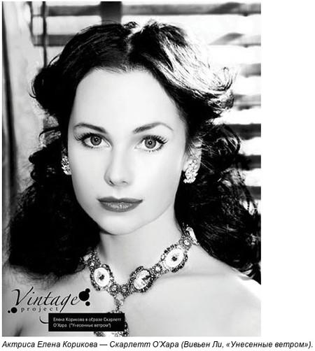 Российские знаменитости вфотопроекте Vintage. Изображение № 13.
