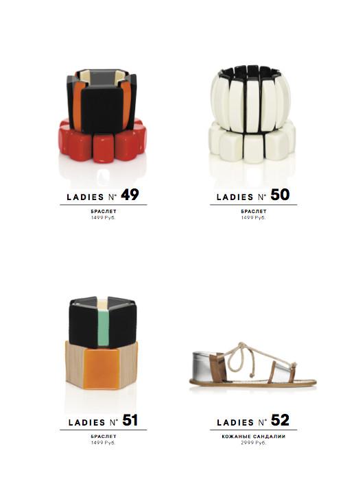 Кампания, лукбук и цены на коллекцию Marni at H&M. Изображение № 45.