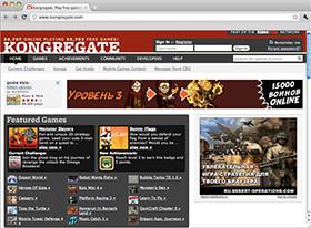 Лучшие сайты 2010 года. Изображение № 14.