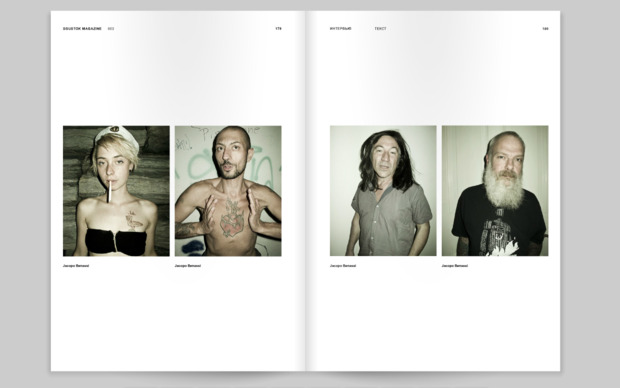 Sgustok Magazine Issue 003. Изображение № 28.