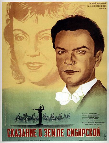 Постеры ксоветским фильмам. Продолжение. Изображение № 9.