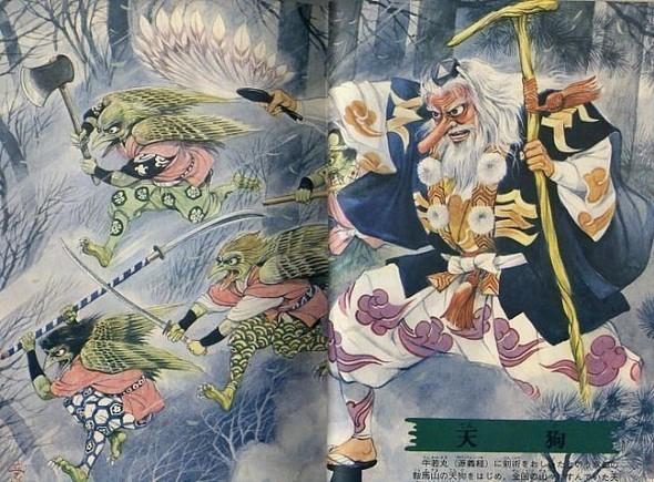 Японская демонология Годжина Ишихары. Изображение № 16.
