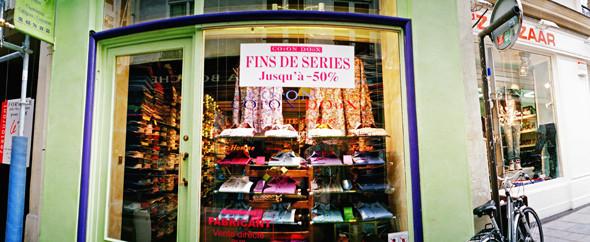 Изображение 16. Шоппинг в Париже.. Изображение № 17.
