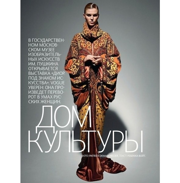 Изображение 37. Съемки: AnOther Man, Interview, Madame Figaro и Vogue.. Изображение № 30.