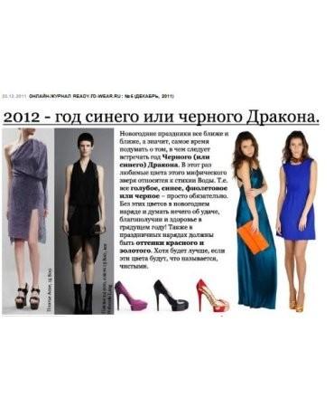 15 онлайн-журналов магазинов и марок. Изображение № 11.
