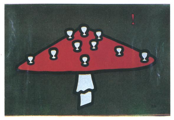 Искусство плаката вРоссии 1884–1991 (1991г, часть10-ая). Изображение № 4.