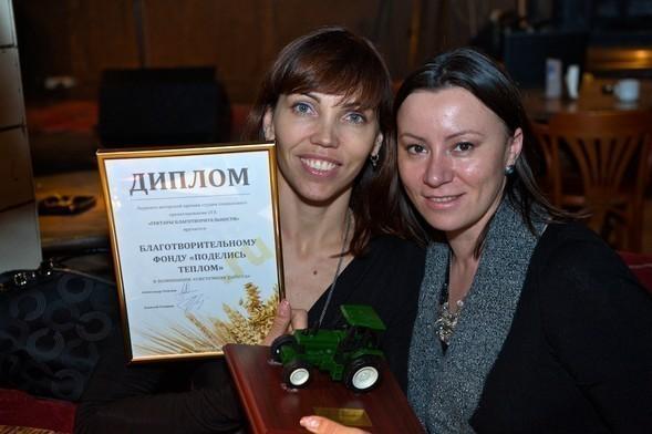 В Москве вручили авторскую премию «Гектары благотворительности». Изображение № 5.